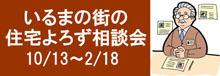 2015-yorozu001-220.jpg